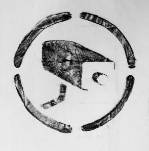 stenciled logo